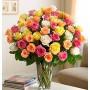 Букет № 63 из разноцветных роз