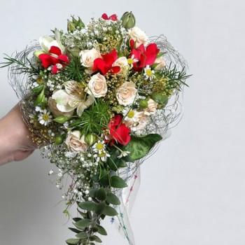 Улыбка невесты